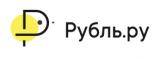 Рубль Ру